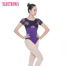 1V00006 Wholesale Training wear mesh sleeve skin-friendly ballet leotard