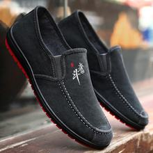 canvas loafer shoes men casual