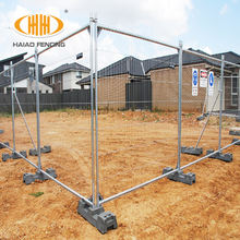 Heras style building site temporary fence, construction fence panels hot sale