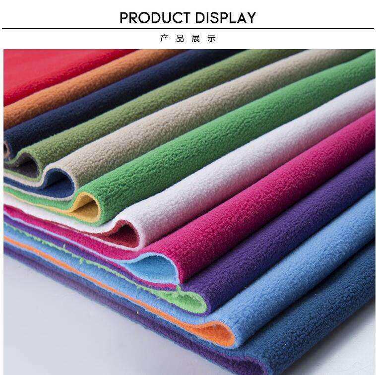 100% Polyester Polar Fleece Laminated With Polar Fleece Fabric For Garments