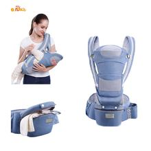 Multi-functional Four Seasons Universal Baby Sling Wrap Baby Hip Seat Carrier Baby Carrier wrap