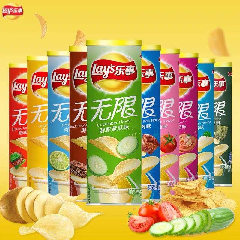 Wholesale potato chips lays potato chips chinese snacks