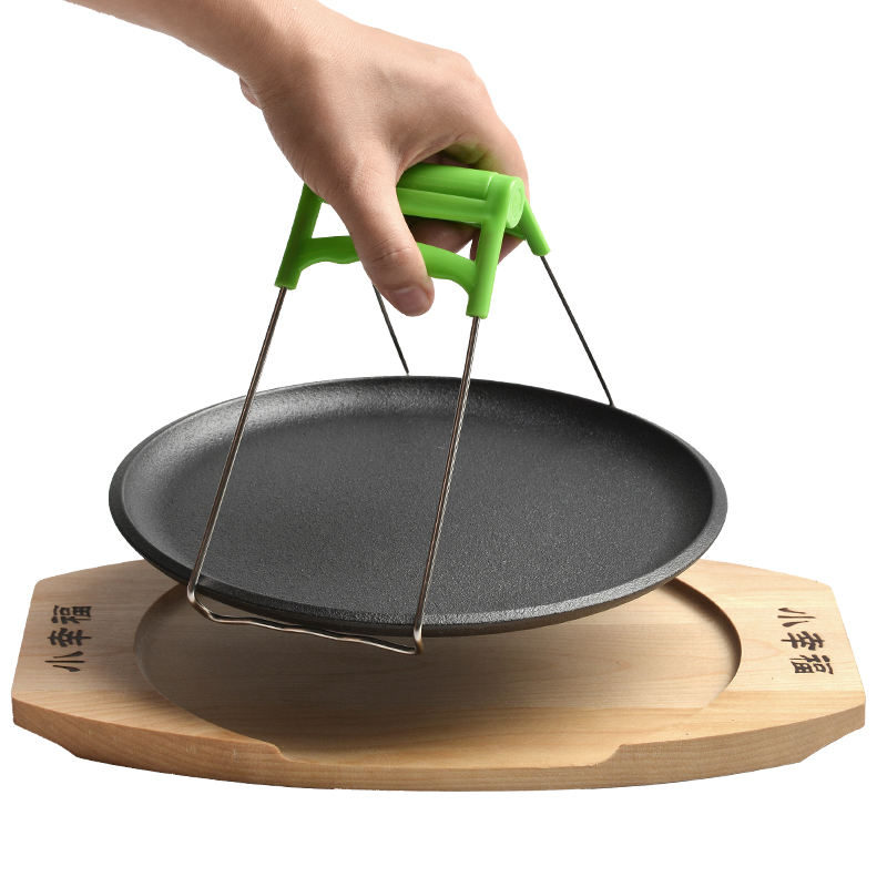 American round non-stick coating roasting pan With wooden tray