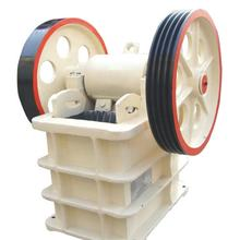 stone jaw crusher for stone crusher plant 10 to 300 TPH