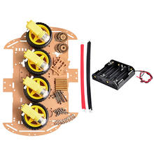 4WD Smart Robot Car Chassis model with Gear Motor diy robotic kit box for Arduino