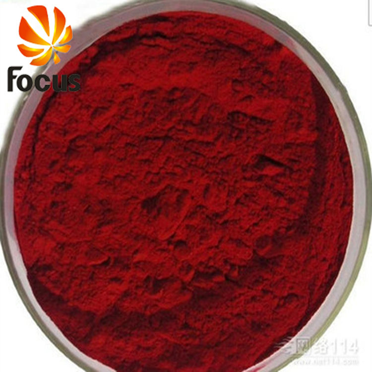 Food Blended Colors Synthetic Food Colours Indigotine Allura Red Carmosine Quinoline Yellow