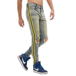 DiZNEW Men's High Stretch Striped Ripped Blue Skinny Side Jeans Man