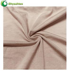 OEKO-TEX STANDARD 100 Anti-Bacterial Organic Knitting 95% Bamboo 5% Spandex Fabric for Underwear