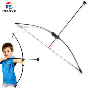 Children's archery bow set is equipped with a chuck arrow and arm guards, a hunting toy bow for children training games