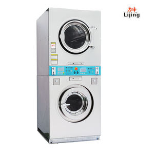 Speed queen style Commercial coin operated washer and dryer for laundry