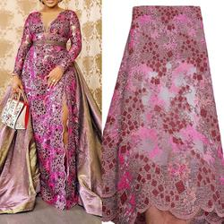 Gorgeous african sequin lace fabric purple nigerian party dresses