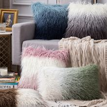 Amazon bestseller graduated color fur pillow cover mongolian fur pillow cushion covers decorative