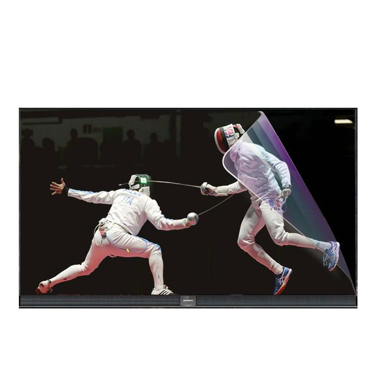 Amazon Anti-blue ray proteger pantalla de TV/PC/Notebook usar la televisión protector de pantalla de 24 pulgadas