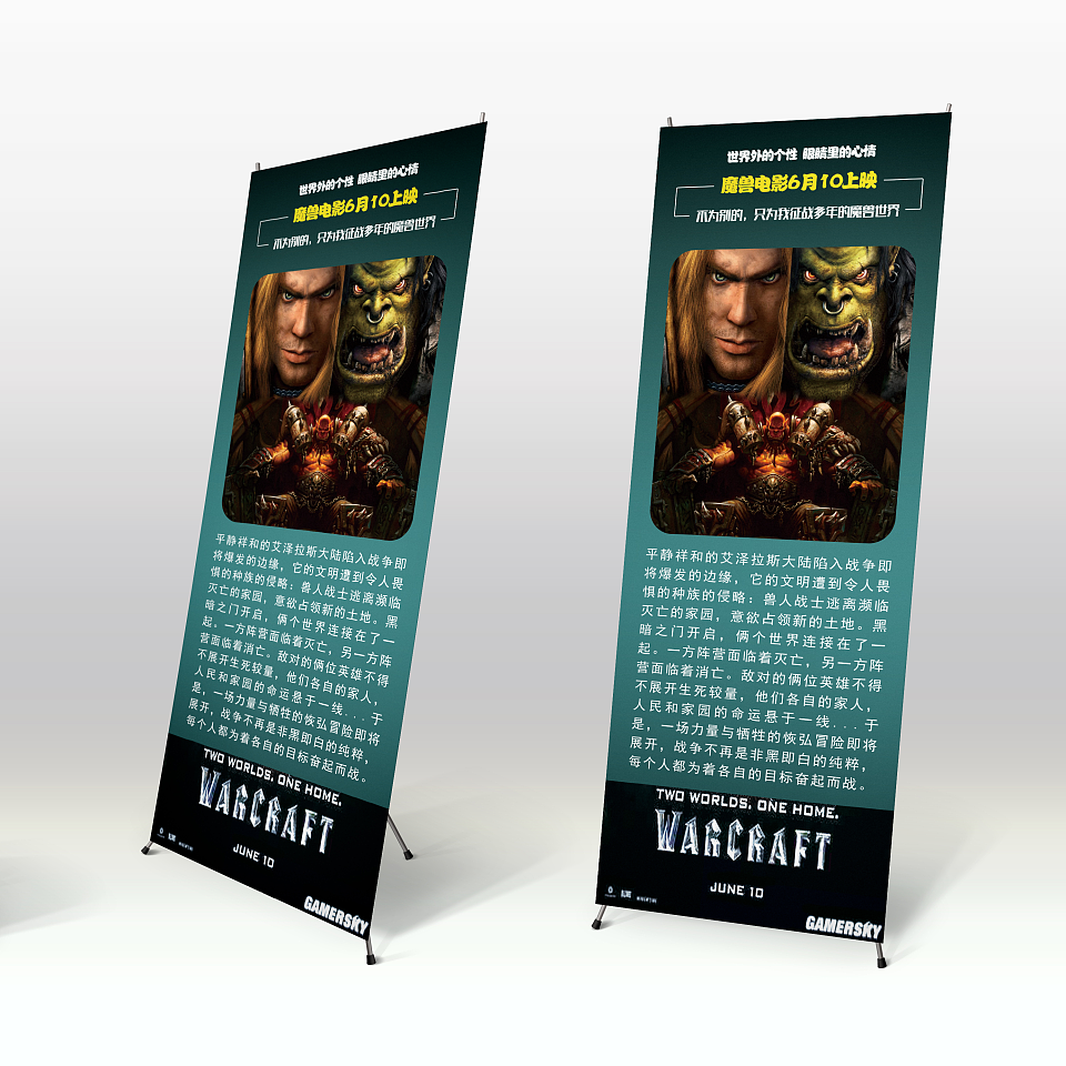 Roll Up Banner Stand Banner X Banner for Advertising