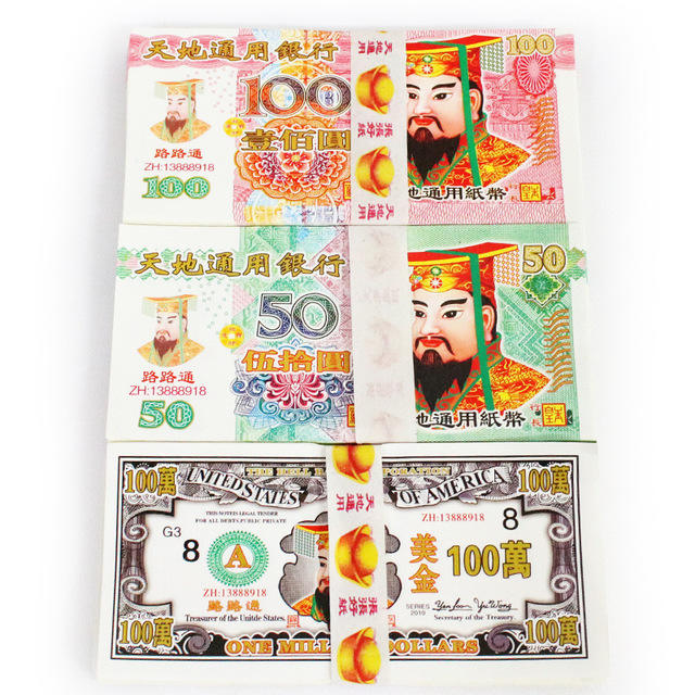 Hell Bank Note african ancestor money joss paper to burn for Good Fortune