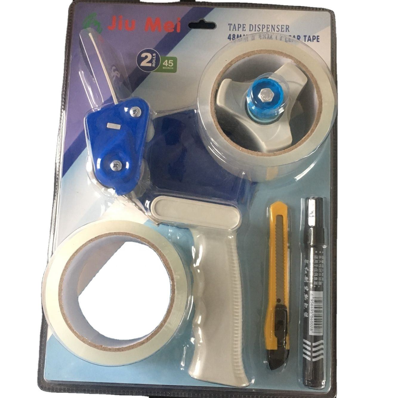 Tape dispenser gun standard handheld dispenser with packing roll included for box sealing and knives and pen