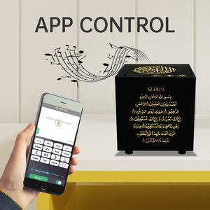 wholesale islamic mini holy gift app control al digital quran mp3 player touch lamp led light quran speaker
