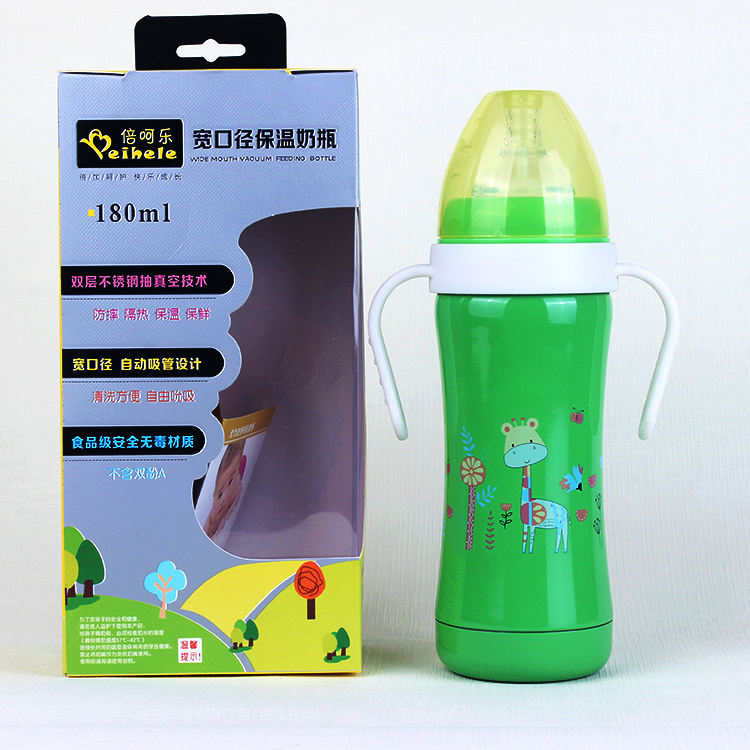YONG KANG WHOLESALE BABY Water Bottle Stainless Steel Baby Feeding Bottle