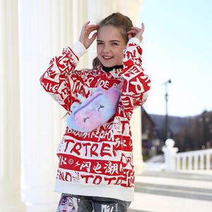 Cartoon Trend Fancy Fuzzy Eenhoorn Fanny Packs Voor Kids Kinderen