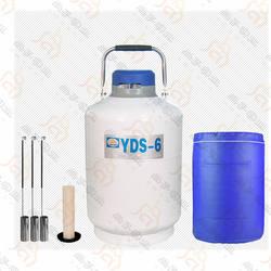 Shangs CE certified 6L biological liquid nitrogen container/liquid nitrogen storage tank/liquid nitrogen freezer