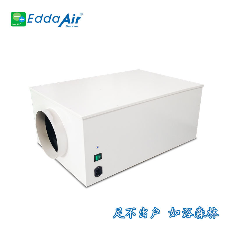 New portable Automatic air freshener with HEPA filter air purifier for household