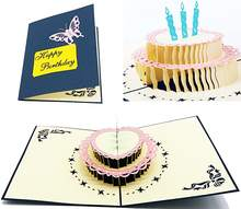 Myway Hot Sale Custom 3D Pop Up Birthday Cards With Envelope Laser Cut Post Card Greeting Card 3D