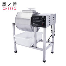 45L Commercial Meat Salting Marinated Machine hamburger pickling curing machine bloating marinated machine