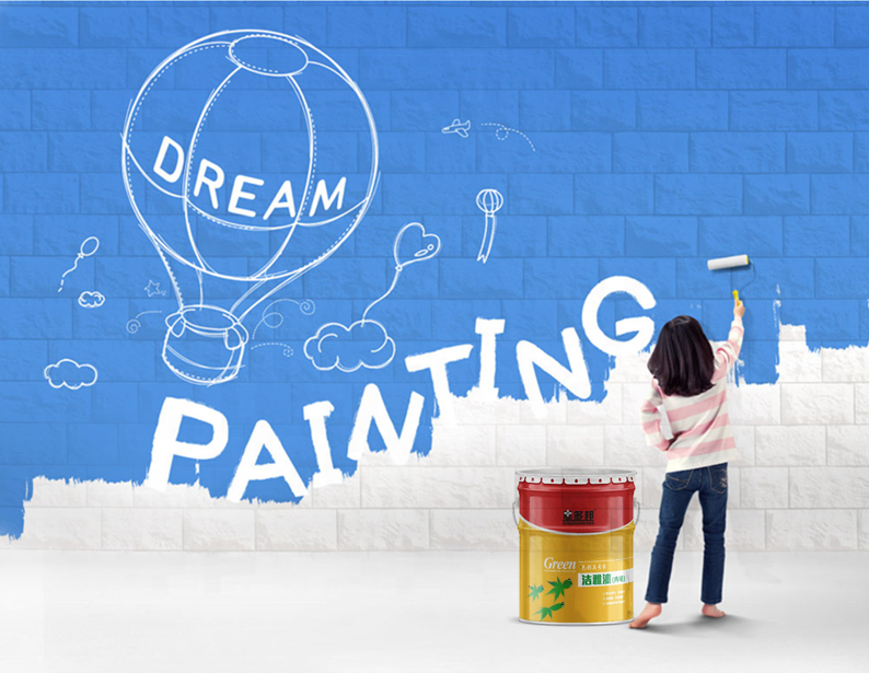 plant low price Interior wall emulsion white acrylic paint