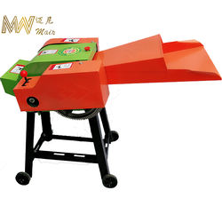 Factory Supply chaff cutter  Fast delivery