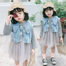 SE4513 Factory From China  autumn Toddler fashion Kids Girl  clothing denim jacket Sets dress For Child