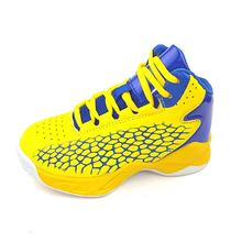 Factory direct boys basketball shoes TPR outsole outdoor sports men basketball shoes