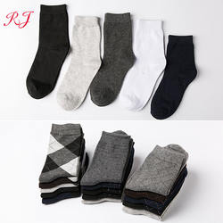 RJ Manufacturer custom logo crew classic men's socks wholesale casual combed cotton mens gift box dress business socks