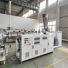 High speed PVC pipe extruding machine line