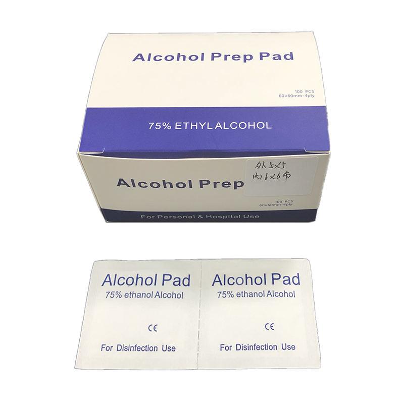 個別 1 個抗菌消毒剤防腐携帯電話アルコールパッド消毒 70% イソプロピルアルコールワイプ 100 個ボックス