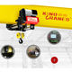 KINO CRANE 5 Ton low space european wire rope lifting electric hoists