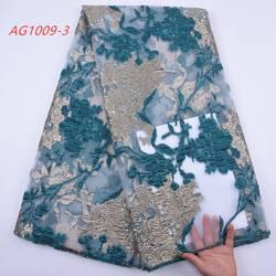2078 Wholesale Nigeria Tulle Lace Fabric Velvet Royal Blue Lace Fabric With Plenty Stones