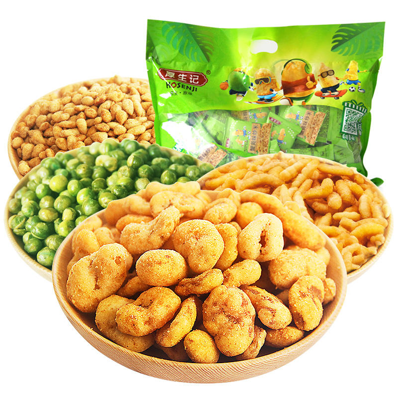 hosenji mixed snacks with different flavor crispy rice coated fava bean green peas coated sunflower kernels