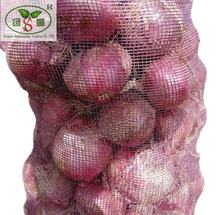 Premium selection fresh red onion