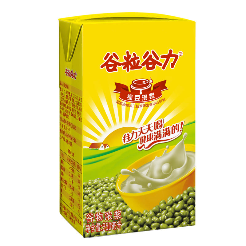 Food Replacement Healthy 250ml Vegetable Protein Natural Soft Beverage Green Bean Grain Drink