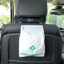 Waterproof Self Adhesive Car Garbage Can Black Car Seat Trash Bag for car