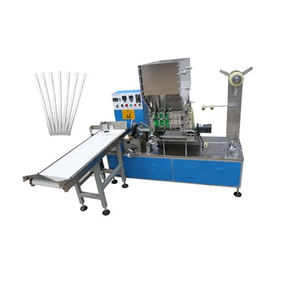 RYZG Automatic Paper Pipette Drinking Straw Making Machine