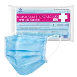 Professional Surgical Medical 3Ply Face Mask individual package