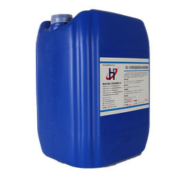 Environment antirust agent low concentration  good water solubility leaving no trace on the metal surface