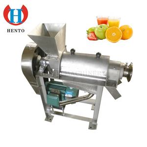 Hot Sale Best Price Industrial Juicer Machine / Commercial Fruit Juicing Machine