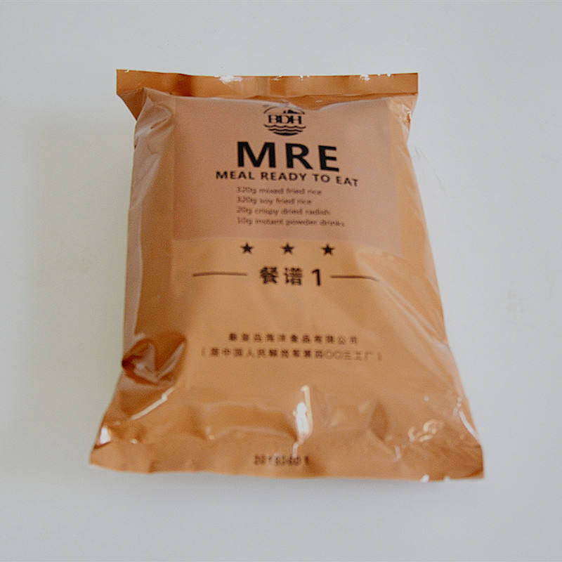Best Quality Military Rations Mre Meal Ready To Eat 24h Mre