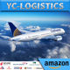 ddu cheapest air freight to Japan/Singapore FBA Amazon