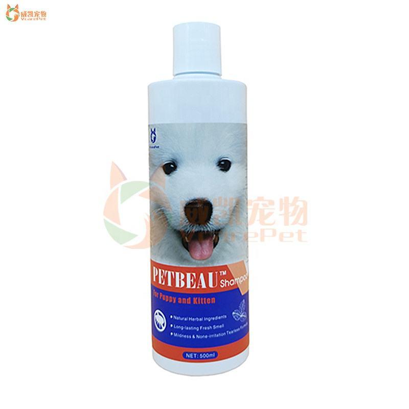 Etiqueta Privada natural para cachorro de perro mascota champú