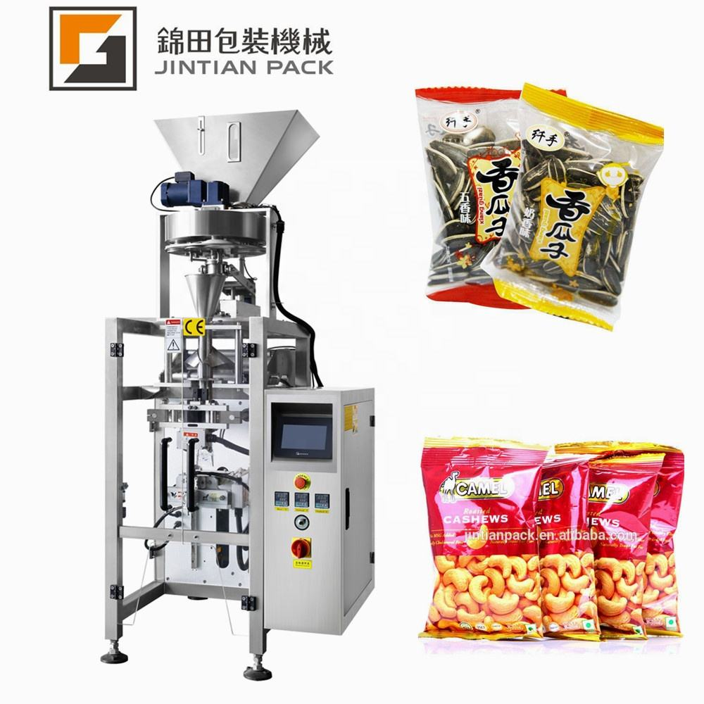 Fully automatic Volume Cup salt packing machine for Multi-Function Packaging With Ce marked