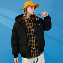2020 track suit new women's down jacket loose bread jacket thickened cold and warm white duck down jacket