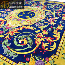 New Zealand wool modern design handmade carpet wool carpet from China